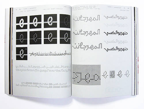 Typographic matchmaking fonts