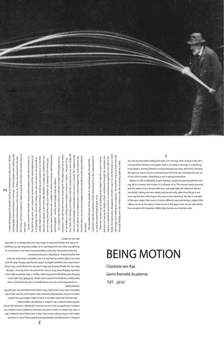 BEING MOTION, paper-detail