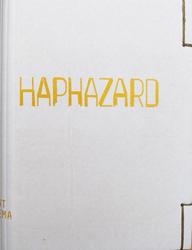 haphazard-ellert-haitjema-1
