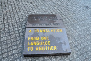 Amsterdam_Lawrence_Weiner_Translation
