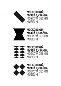 Moscow Design Museum2