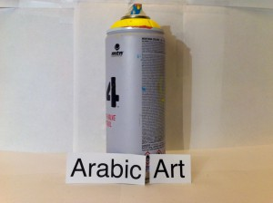 ArabicArt_1100