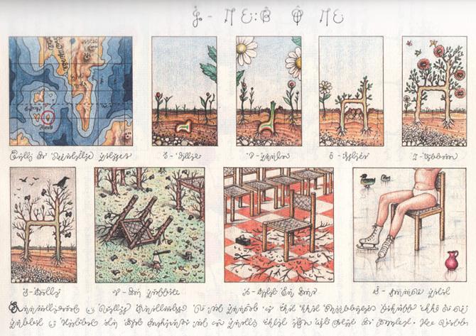 codex seraphinianus1